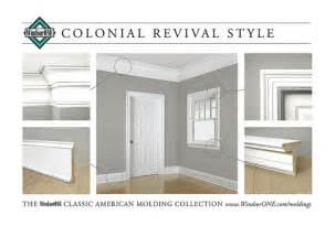 colonial revival molding room 1 flickr photo sharing