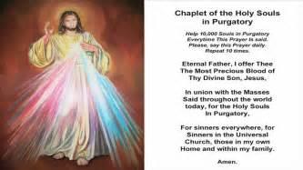 Ine mercy prayer youtube