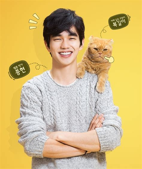 Poster Kdrama A4 Yoo Seung Ho yoo seung ho gets friendly with his imaginary cat
