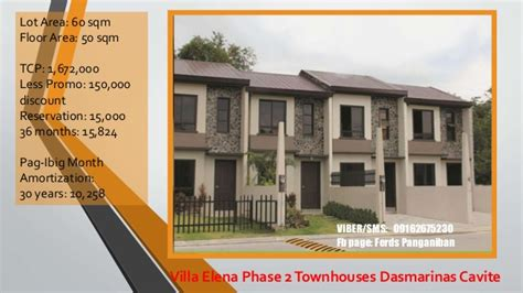pag ibig housing loan villa elena phase 2 townhouses dasmarinas cavite pag ibig