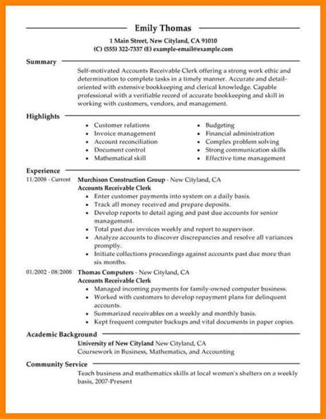 Resume Sles For Accounts Payable Specialist accounts payable objective statement 28 images resume