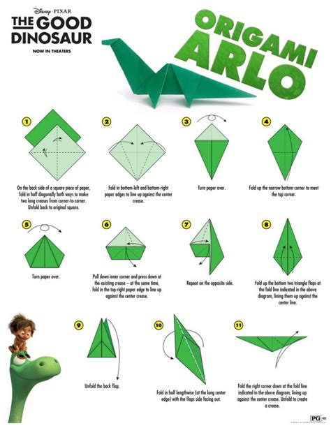 Origami Dinosaur Diagrams - disney the dinosaur arlo origami craft