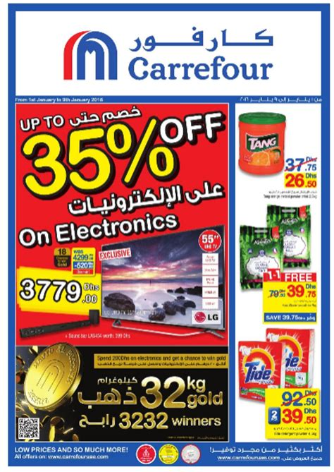 Rak Tv Carrefour carrefour uae sale offers locations store info