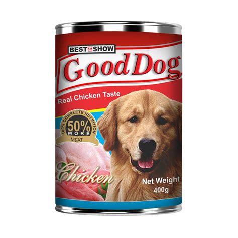 Best Baru Sendok Makanan Hewan Pet Spoon Pet Food Cat Accesories jual bis chicken makanan anjing 400 g harga kualitas terjamin blibli