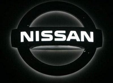 happy with nissan customer service caign enters iii