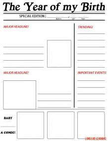 free printable newspaper template for students newspaper template for printable