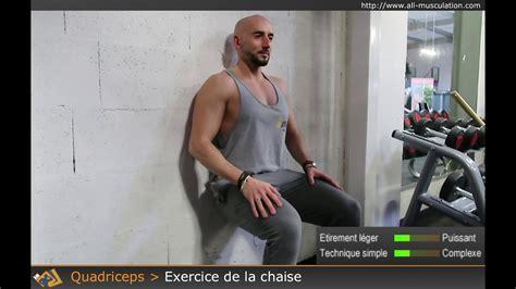 exercice de la chaise exercice de la chaise musculation des quadriceps par