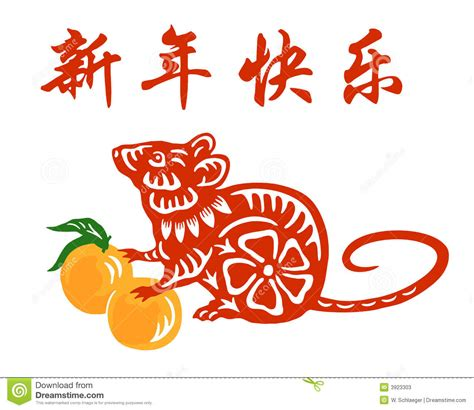 new year meaning of rat new year of the rat stock illustration