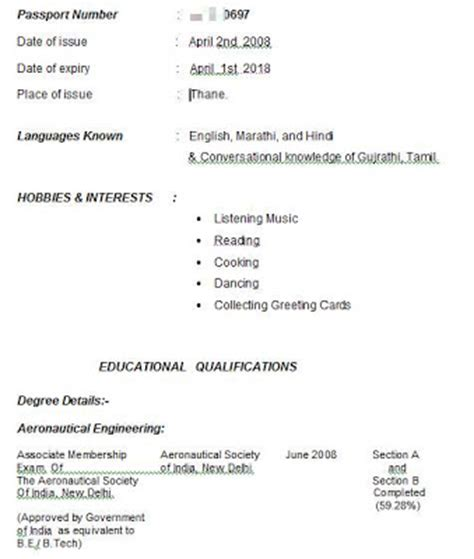 Bad Resume Exle by My