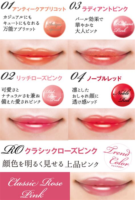 lip tint tattoo canada k palette japan 1 day tattoo lasting lip tint lip color