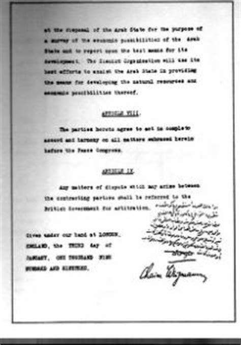 Letter Agreement Wiki faisal weizmann agreement