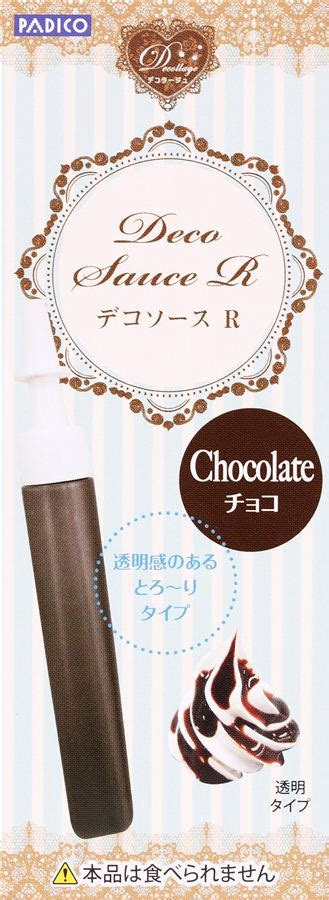Decoration Sauce By Kimkim Shop chocolate decoration sauce for clay from japan