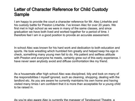 Character Reference Letters Exles For Court Child Custody Letter Of Character Reference