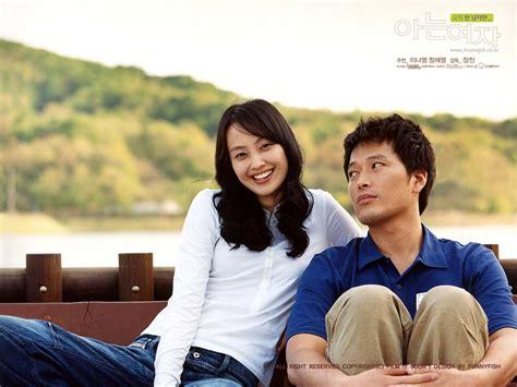film remaja drama korea 눈높이 특이한 여자의 눈치코치 없는 러브스토리 아는 여자