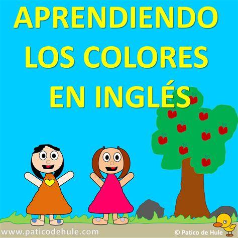 imagenes de niños jugando en ingles aprender ingles para ni 209 os los colores patico de hule