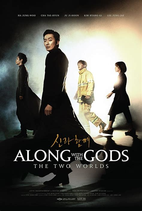 along with the gods the two worlds cast along with the gods the two worlds 2017 torrent hd