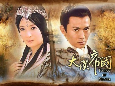 film mandarin gratis rent bintang film semi mandarin and other movies tv