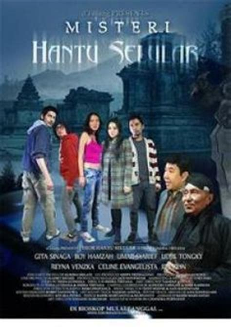 download film horor thailand alone indowebster 1000 images about indonesian movie posters horror on