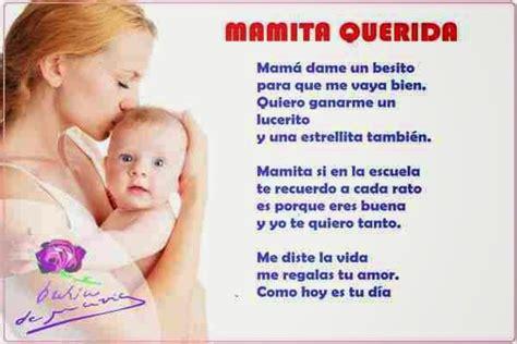 versos para mama versos por amor versos bonitos para el d 237 a de la madre pensamientos de amor