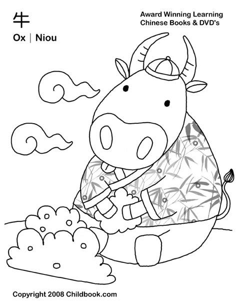 new year zodiac animals coloring pages new years free colouring pages