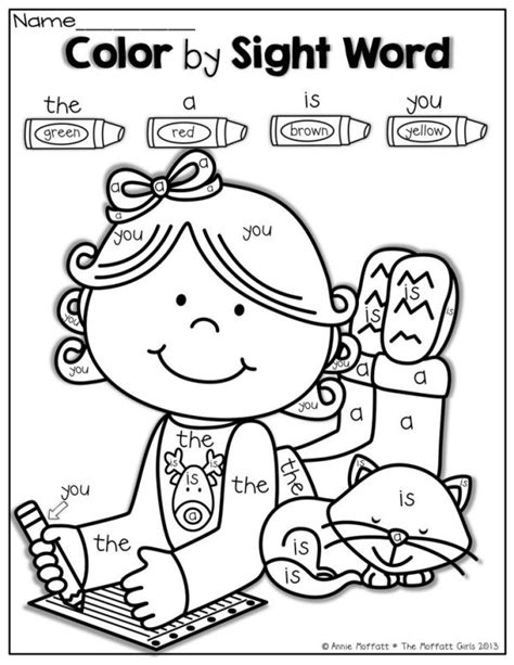 family reading coloring page color by sight word by penny mac kindergarten stuff
