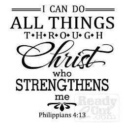 i can do from home i can do all things through who strengthens me