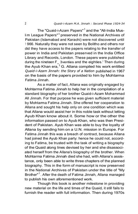 Essay On Quaid E Azam In Urdu With Poetry by Urdu Essay On Quaid E Azam