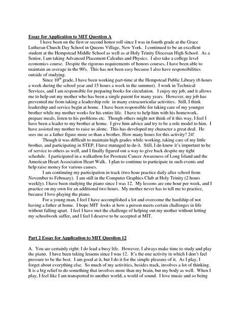 good application essays how to write a good essay for college