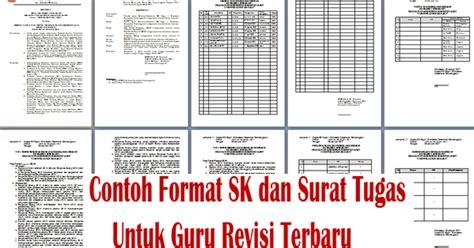 contoh format sk dan surat tugas untuk guru revisi terbaru