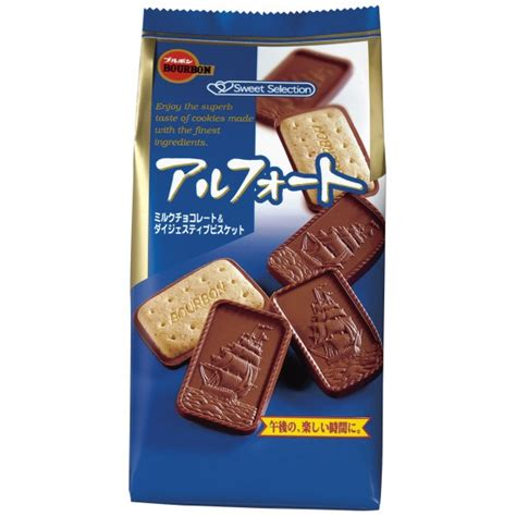Bourbon Alfort Chocolate bourbon alfort chocolate cookies 104g kaimay