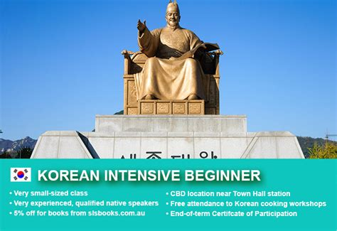 for beginners 2018 subtitle what s this a visual step by step guide to mastering books korean for beginners intensive course sydney language