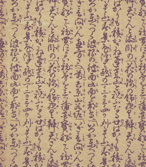 Japanese Paper - free japanese paper texture texture l t