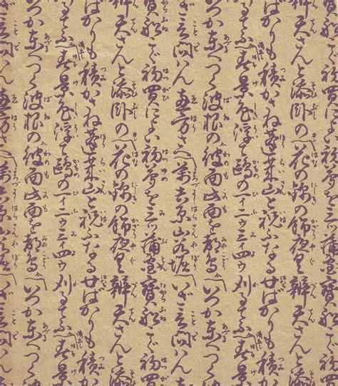 Japanese Paper L free japanese paper texture texture l t