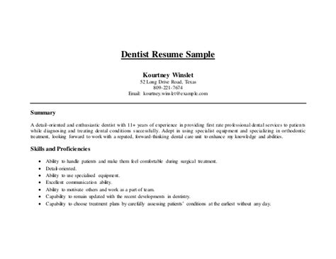 dentist cv sle doc dentist resume sle