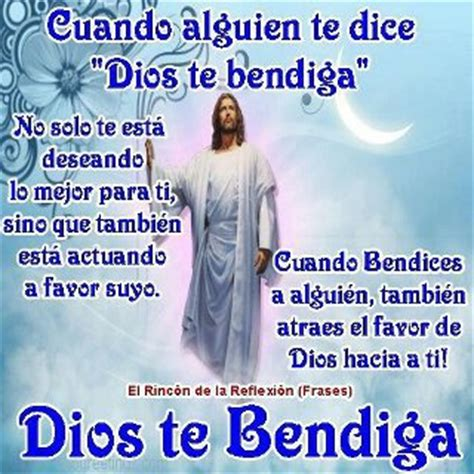 imagenes de dios te bendiga en el camino maricarmen dios te bendiga