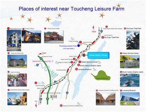 Minisoda B B Yilan Taiwan Asia organic eco friendly yilan farmstay taiwan tou cheng farm