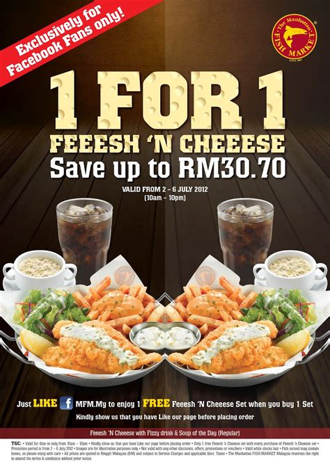 Promo Selama Ramadhan Fendi Mahattan Set 2 In 1 3282 i freebies malaysia promotions gt the manhattan fish market buy 1 free 1