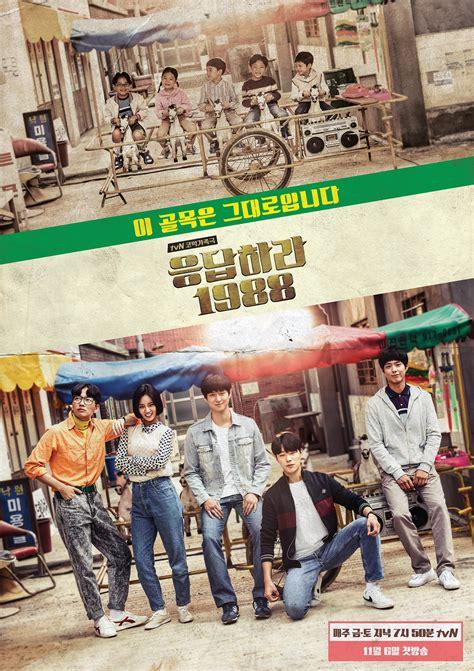 dramanice revolutionary love free 19 korean show 2016 eng sub weasiantv