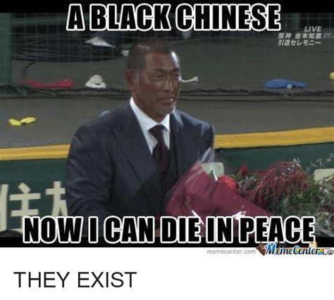 Peace Memes - 25 best memes about peace meme peace memes