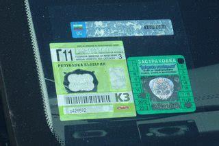 Replacement Registration Sticker