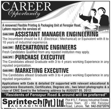 nnpc group recruitment 2012 jobs and vacancies in jobs in printing company in lahore 2012 learningall