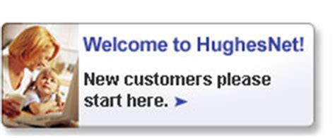 hughesnet customer care