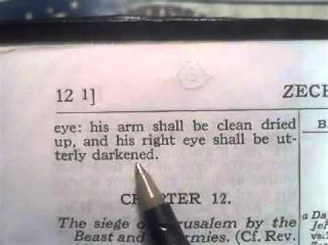 left eye illuminati why do the illuminati use quot the left eye quot