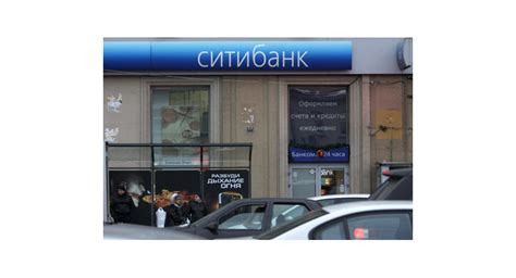 Citi Bank Mba Hiring by Citigroup Hiring More Russian Senior Bankers In Moscow