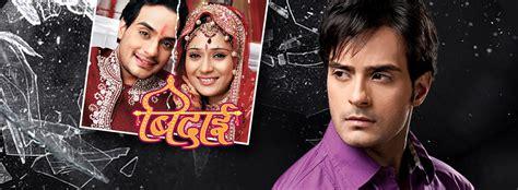 film indian bidai watch sapna babul ka bidaai full episodes online for
