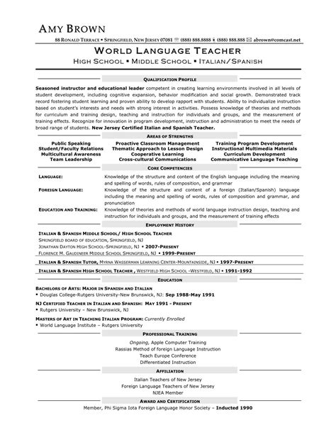 sle for resume of teacher 28 resume sle for teacher enernovva org