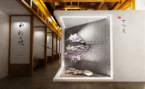 event design renderings quot harmony of being quot sulwhasoo event on wacom gallery