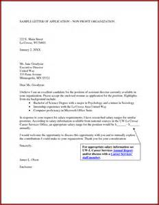 Sle Cover Letter For Non Profit by Resume Template Non Profit Organization Bestsellerbookdb