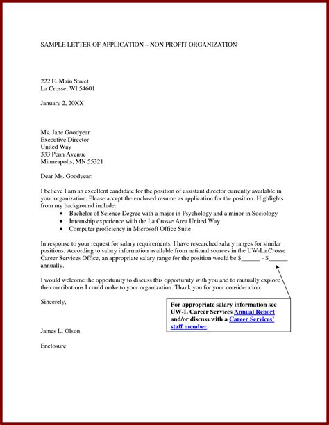 cover letter for non profit position cover letter non profit organization cover latter sle