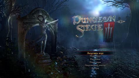 dungeon siege 3 will stat dungeon siege 3 treasures of the sun how to start toeterka